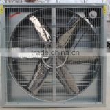 Qingzhou wall mounted louvered ventilator exhaust fan/extractor fan/centrifugal exhaust fan
