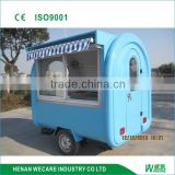 WK220H factory price food trailer for sale/fast food trailer/street food trailer with customer tent