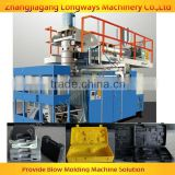 plastic box making machinery , Tool box extrusion blow molding machine, blow moulding machine for tool box