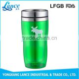 Customized design double wall travel mug with replacement lid