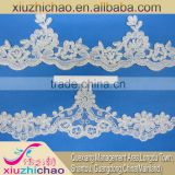 X10150(8455) veil applique polyester embroidery bridal dress corded lace trim wedding dress applique