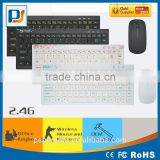 Shenzhen Factory 11 Years Anniversary Promotiona Gift 2.4G Wireless Multimedia Keyboard and Mouse Combo
