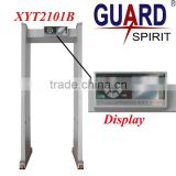 Electromagnets electro permanent magnet electromagnet metal detector security gate