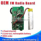 New Arrive!FMUSER Coin Size audio circuit board pcb Fixed Frequency Rechargeable Battery Advertise Gift FM radio OEM-RC1