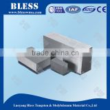 Luoyang Bless tungsten block in China