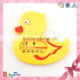 China supplier quality products for baby bath colorful pattern funny thermometer duck bath water thermometer