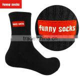 Funny cotton winter socks with your own logo custom personalized embroidery designs socks mens compression crew socks