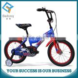 stable quality 14 inch folding bike
