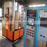 vacuum PVD coating machine/equipment/line