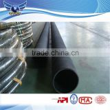 steel wire spiraled concrete pump hydraulic hose