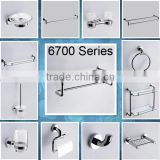 wall mounted bathroom accessories set/hardware set for bathroom/towel bar towel rack hooks