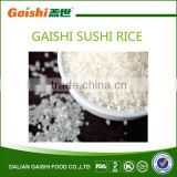 2015 gaishi Chinese white rice exporter short grain wihite rice 5 broke for sushi products
