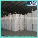 Ammonium Sulphate price (industry grade,agricultural grade N 21% nitrate fertilizer (NH4)2SO4)