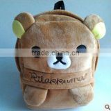 promotional cartoon plush bear shape Backpack for kids