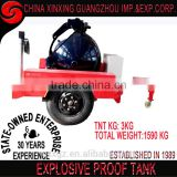 Public secure 3KG TNT Explosive proof tank with trailer