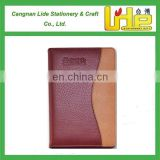 own logo printed office and school stationery cheap custom A5 hardcover pu leather notebook