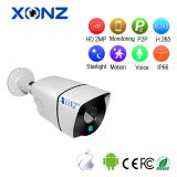 Waterproof full color night vision 3DNR star lens CCTV IP starlight wifi bullet camera