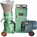 used pellet mills for sale/used pellet production machines