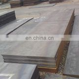 ms high-strength steel plate for bridge
