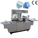 Automatic Cellophane Packing Machine|Cosmetic Box Cellophane Packing Machine
