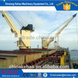 China Manufacturer Ship/Boat/Marine Luffing Cantilever Swing Arm Jib Crane