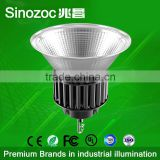 Warehouse Lighting High power LED high bay light led industrial high bay lighting                                                                                                         Supplier's Choice
