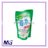 MG~Non Foam Laundry Liquid Concentrated Detergent, OEM Bag Packing Liquid Laundry Detergent