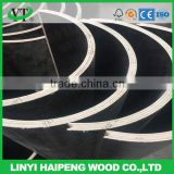 14mm Circular Film Faced Plywood for Construction , 18mm Circular Column Plywood Formwork for Constraction