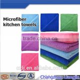 "Colorful Microfiber Towel Fast Drying Travel Beauty Salon Gym Camping Sport Footy16""x16"""