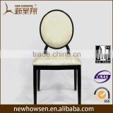 Stackable hotel furniture wholesale aluminium chairs white banquet chair event chair for event