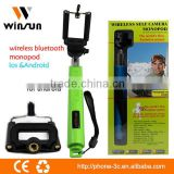 Selfie Zoom Monopod Stick Wireless bluetooth Handheld Selfie Monopod with Clip Holder for All Brand Phone