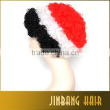 Hot Selling 3 Colors Euro Football Fan Wig Cheering Hair Wigs Costume Hair Halloween Colorful Ball Fan Wigs