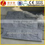 G654 mushroom granite,building material stone,outdoor wall paving