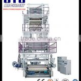 Three to Five Layers Co-extrusion Film Blowing Machine Set(IBC film tube inner cooling type)