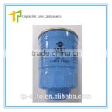 auto engine parts oil filter 16403-59E00 fuel filter for Ni ssan