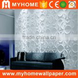 Beautiful decorative PVC 3D Board / 3D wall panel from China
