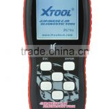 Xtool PS701 Car Diagnostic Tool Specially Designed for Japanese and Korean Cars Auto Scanner Toyoto Hyundai Scanner
