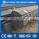 high precision seamless steel pipe,carbon steel seamless pipe,seamless carbon steel pipe