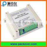 AC 110V 220V high voltage input 12A 3 channels DMX512 relay, 3 channels DMX relay switch