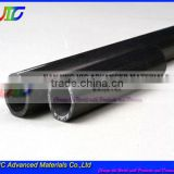 Supply High Strength Carbon Fiber Tube,High Quality Carbon Fiber Tube Pipe,China Suplier