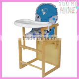 EN1888 2 in 1 function desk baby wooden deck chair