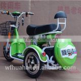 INquiry about High Quality Freight Tricycle/3 Wheel Trike Loading Bike For Sale
