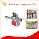 Bakery Manufacturer Horizontal Flow Pack Packing Equipment Three Side Sealing Pillow Bag Automatic Pie Packaging Machine