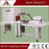Good shrink wrapping machine shrink packing machine L type cutting and sealing machine ,wholesale manufacture