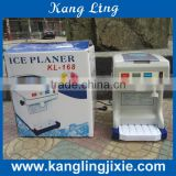 kangling brand electric ice shaver