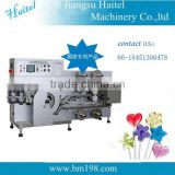 haitel highly quality Different forming packing machine of making lollipop and cotton candy machine price