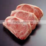 Of the highest grade and Beautiful butcher equipment Wagyu at Heavy price beef which is really delicious in the world