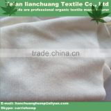 Breathable absorbent bamboo fleece fabric for cloth diaper soaker