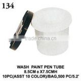 PAINT TOOL(E134) WASH PAINT PEN TUBE
