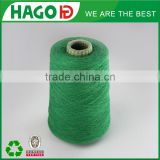 china hollow fiber recycled high tenacity cotton 100% DTY polyester yarn
